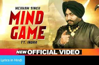 माइंड गेम Mind Game Lyrics in Hindi | Mehkam Singh