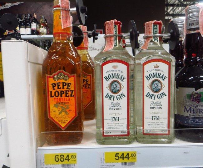 Цена на джин и текилу