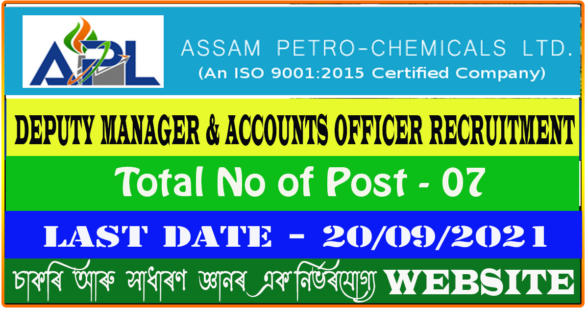 Assam Petro-Chemicals Ltd. Recruitment 2021 - Manager and Accounts Officer