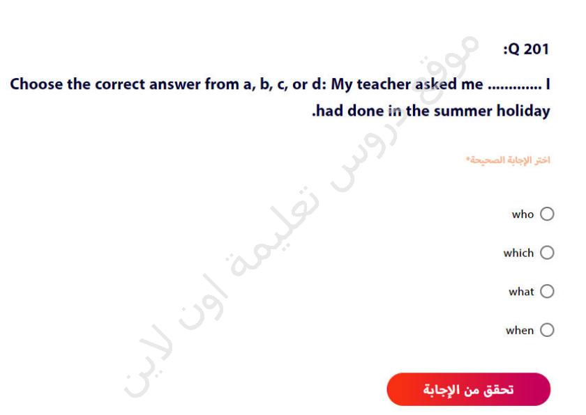 بنك أسئلة حصص مصر 200 سؤال الجزء(1) لغة انجليزية للثانوية العامة 2021 إهداء موقع دروس تعليمية اون لاين