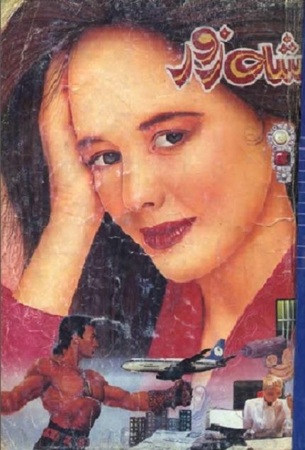 shehzor-novel-complete-download