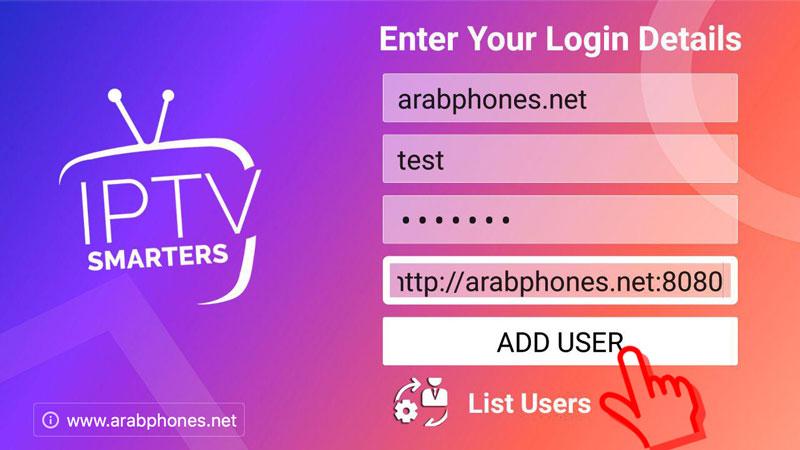 تفعيل اشتراك برنامج iptv smarters pro على ايفون واندرويد