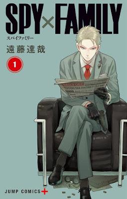 Spy x Family de Tetsuya Endo