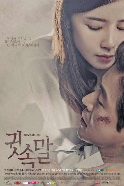 Whisper (2017)