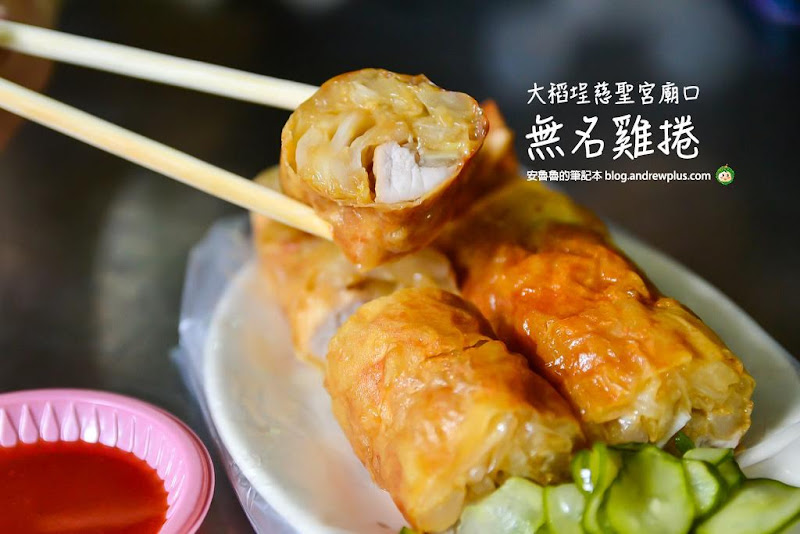 chicken-roll.jpg
