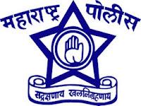 Maharashtra Police Recruitment 2018 204 AIO Posts