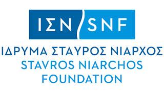 Ανακήρυξη του Ιδρύματος «Στ. Νιάρχος» και του Κοινωφελούς Ιδρύματος «ΤΙΜΑ» ως ευεργετών του Γηροκομείου Ζωσιμάδων Ιωαννίνων