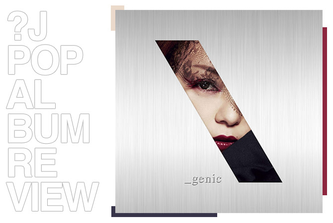 Album review: Namie Amuro - _genic | Random J Pop