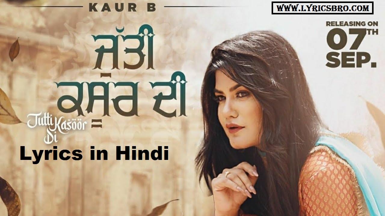 jutti-kasur-di-hindi-lyrics-kaur-b,Latest-Punjabi-Song-2020