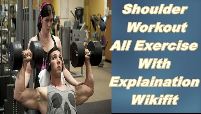 Shoulder Workout | Beginners Tips | Wikifit