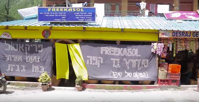 FreeKasol Cafe