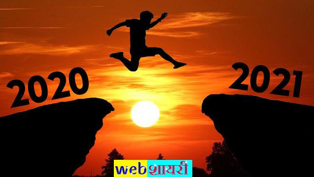 happy new year jump