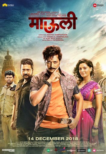 Mauli (2018) Dual Audio 720p UNCUT HDRip [Hindi – Marathi] Download