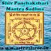 Shiv Panchakshari Mantra Sadhna Process