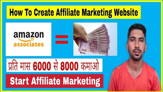 How To Create Affiliate Marketing Website