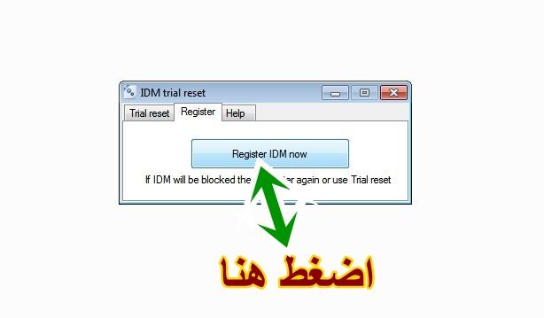 internet download manager 2018,2017 22.jpg