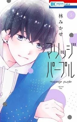 Marriage Purple de Mikase Hayashi terminará en su tomo 6.