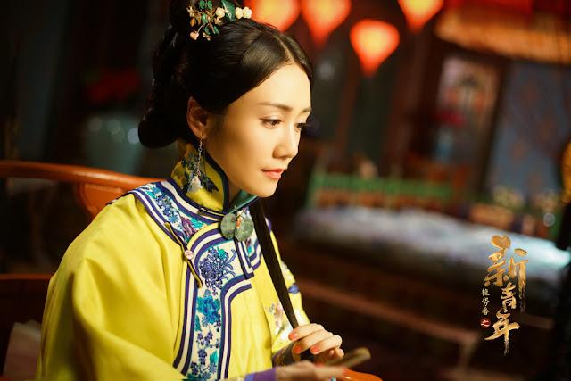 Yan Shi Fan cdrama