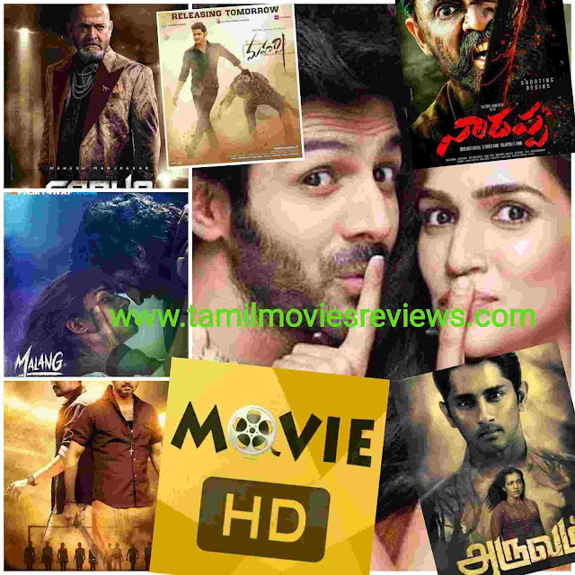 Movierulz Website 2020 - ms, pz, pe, plz, ps, tc Latest Link, - Is It Safe and legal Download? Where can I download full HD movies for free?, Where can I download english movies for free?, How can I download movies on my phone?, How can I download movies from websites?, How do you download movies? How do I download from 123movies?, Filmyzilla 2020 Free HD Movies Download Online, Download Latest Hindi Movies Online, Free Movie Download Sites 2020, DvdVilla 2020: Download Free Bollywood Hollywood Movies, Downloadhub, Khatrimaza 2020 HD Movies Download Free, Download and Stream Free Movies, Download Movie Download Free, Free Movies Download Websites, Filmyzilla 2020: Download Telugu, Tamil, Bollywood, Movie Download - Filmywap, Moviesda 2020: New link Tamil HD Movies Download, Free Bollywood Movies Download Sites, Filmy4wap 2020, Watch Free Movies Online, Download Full Movies Free, Download movies 2020, Free HD Movies Download