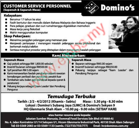 Dommal Food Services Sdn Bhd