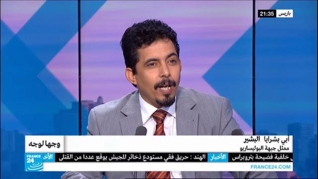 """ممثل الجبهة بفرنسا، ضيفاً على قناة """"فرانس 24"""" حول زيارة المبعوث الأممي للمنطقة."""