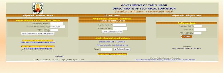 intradote.tn.nic.in - Tamil Nadu Polytechnic Result