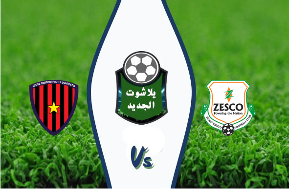 تحميل نسخه ويندوز 7 champions league برابط مباشر