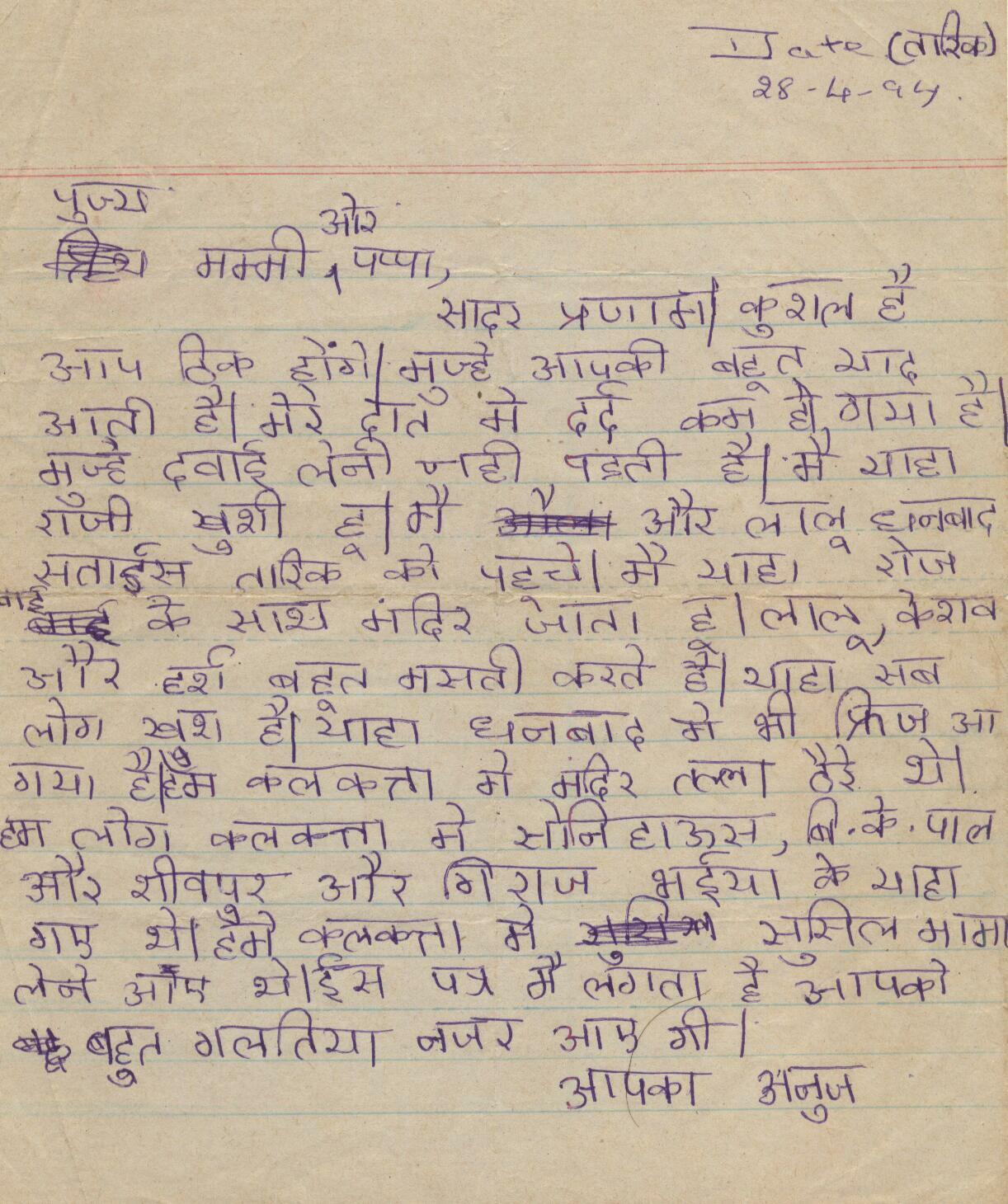 How To Write Love Letter In Hindi Choice Image  Letter Format