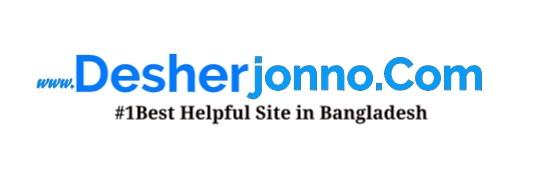 DesherJonno.Com - Country for……………