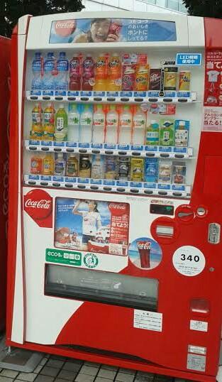 Jidouhanbaiki  mesin penjual otomatis,
