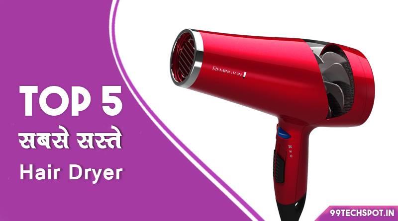 Top 5 best cheapest hair dryper
