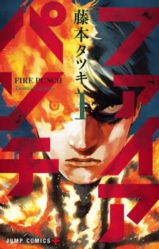 Fire Punch Bahasa Indonesia
