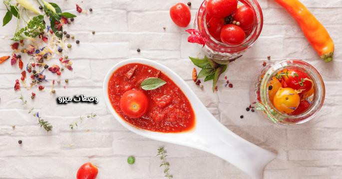 طريقة عمل طماطم مخللة