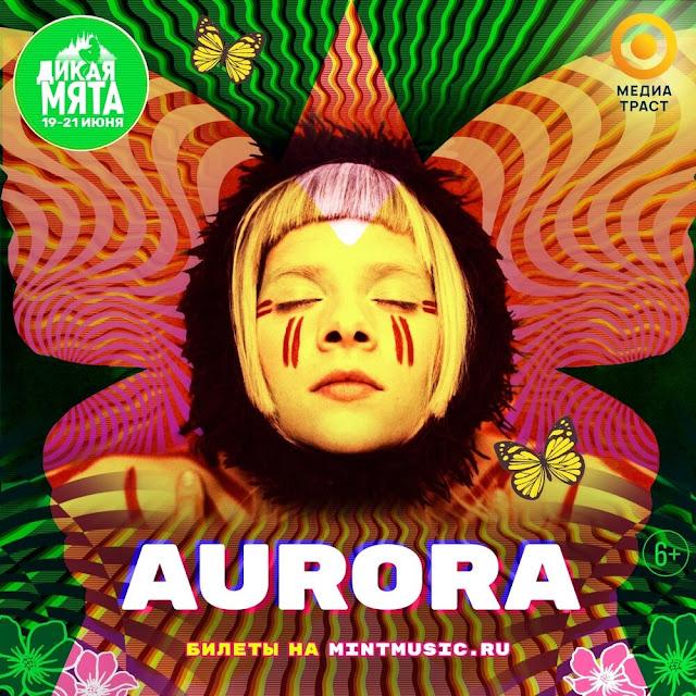 Aurora выступит на фестивале Дикая Мята