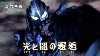 Ultraman Trigger Episode 11 Preview