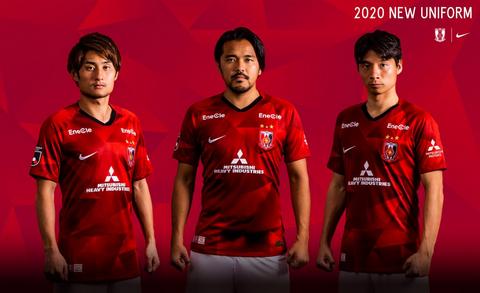Divise calcio Urawa Red Diamonds 2020-2021 prima