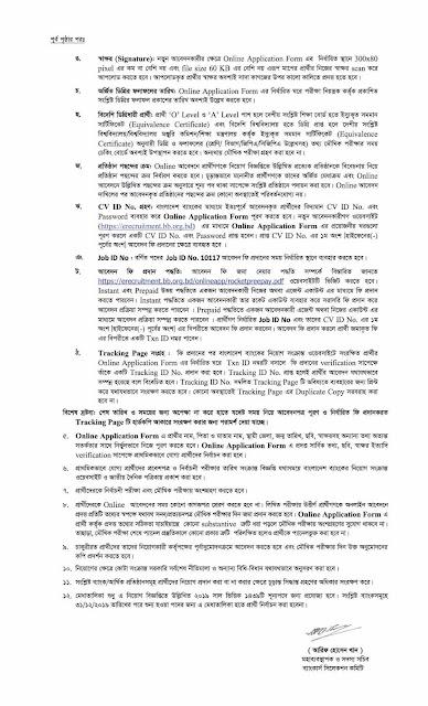 Five Bank Job in BB 2021