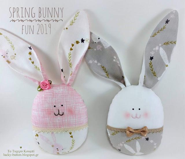 """""""Spring bunny fun 2019"""" για κοριτσάκια ή αγοράκια"""