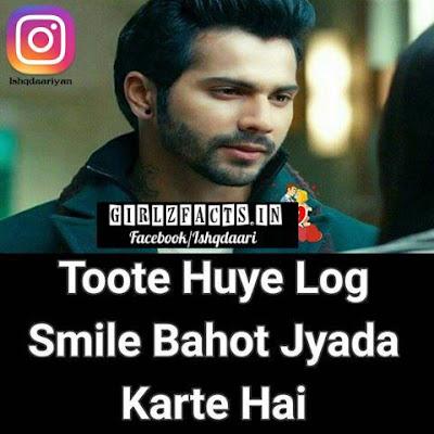 Toote Huye Log Smile Bahot Jyada Karte Hai
