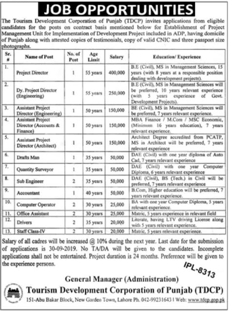 https://www.jobspk.xyz/2019/09/tourism-development-corporation--of-punjab-tdcp-jobs-2019-latest.html