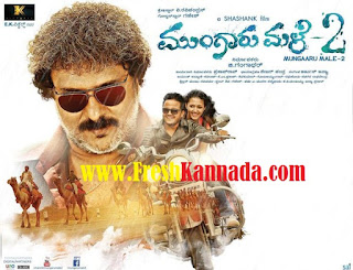 mungaru male 2 reviews