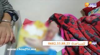تارودانت24 مأساة..بعد فضيحة الرقاة..شابة مغربية تصارع الموت بسبب متخصص في الحجامة(حقائق ستهز المغاربة)