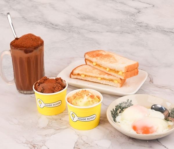 Kickstart the day with Inside Scoop's Breakfast Set, Inside Scoop Breakfast Set, ShopeePay, shopee, Inside Scoop, Food