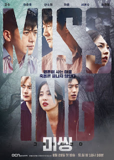 Missing: The Other Side Episode 10 Subtitle Indonesia