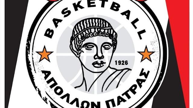 Σε μπελάδες ο Απόλλωνας Πάτρας ενόψει του αγώνα κυπέλλου με τον Οίακα Ναυπλίου