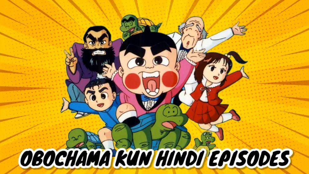 Obocchama-Kun Hindi Episodes Download