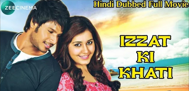 Izzat Ki Khatir (Joru) Hindi Dubbed 720p HDRip Full Movie Downloaddesiremovies kickass torrent world4ufree, worldfree4u,7starhd, 7starhd, 9kmovies,9xfilms300mbdownload 9xmoviesBollywood,Tollywood,Torrent, Utorrent