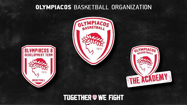 O Ολυμπιακός ανακοίνωσε το όνομα της ομάδας μπάσκετ που θα αγωνιστεί στην Α2