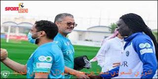 الدوري السعودي لمحة عن مدرب الهلال السعودي الجديد