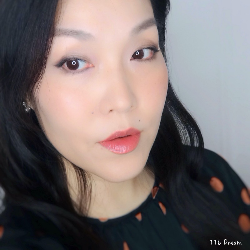 Chanel Rouge Coco Bloom Dream (116) Review Swatches